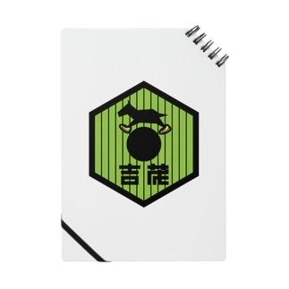 パ紋No.2720 吉茂 Notes