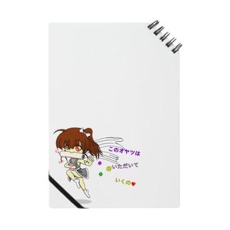 愛娘(仮):くのいち Notes