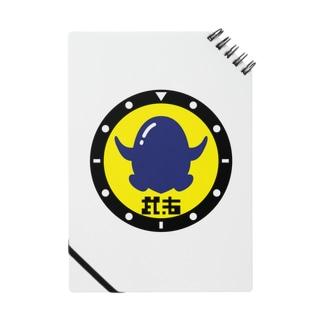 パ紋No.2728 武志 Notes