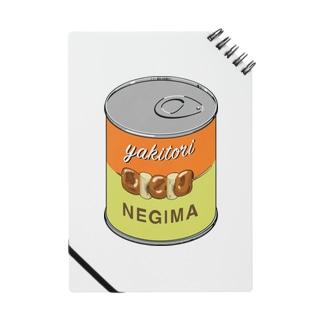 yakitori can 焼き鳥 ねぎま缶 217 Notes