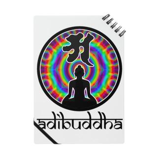 adibuddha 2 Notes