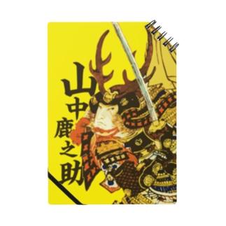 戦国武将 山中鹿之助 Notes