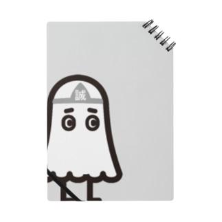 誠くん Notes