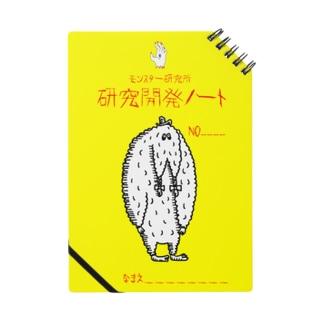 もんすたー Notes