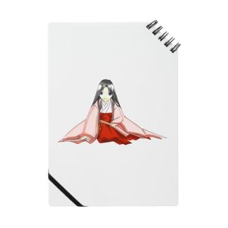 単衣(桜) Notes