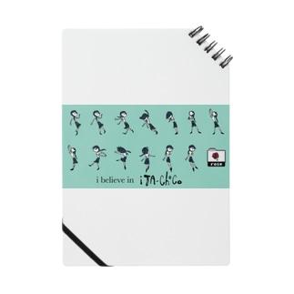 i believe in iTA-Choco A Notes