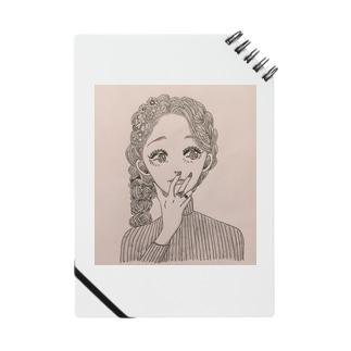 ムゥ… Notes