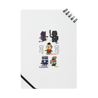 カクカクシリーズ Notes