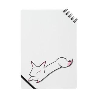 ぐでっと狐 Notes