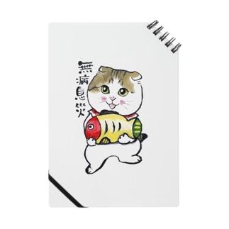 黄ぶなたんたん🐱🐟 Notes