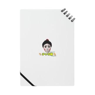 大人気‼️チャオ姉グッズ🥟 Notes