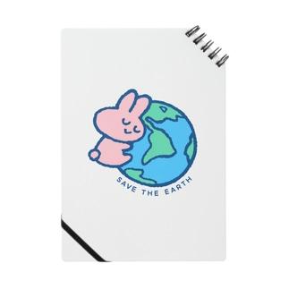 地球をまもる Notes