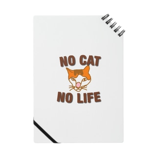 NO CAT NO LIFE Notes