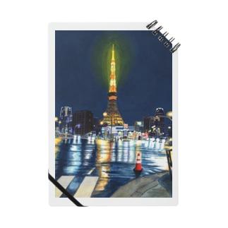 東京タワー×カラーコーン Notes