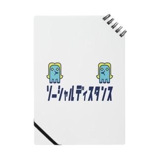アマビエーー Notes