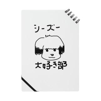 シーズー大好き部 Notes