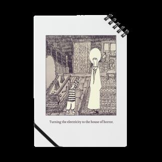 少年の発明 ノート