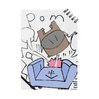 いのししぽんぽん Notes