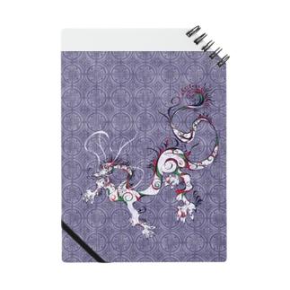龍と文様 紫 Notes