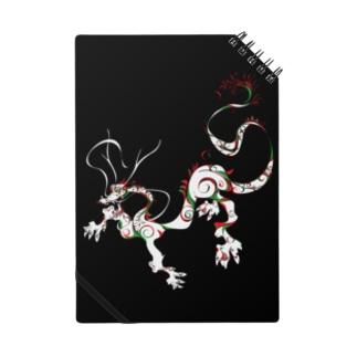 龍 A 黒 Notes
