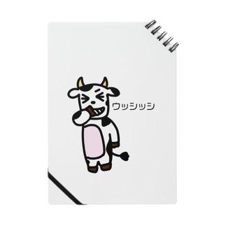 ウッシッシ Notebook