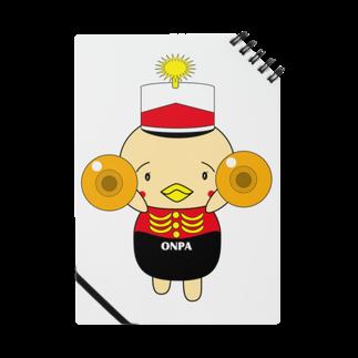 高田万十のオンパ シンバル Notes