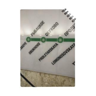 ロシア地下鉄路線図 Notes