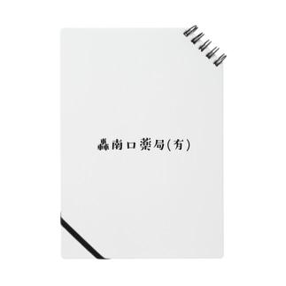 轟南口薬局(有) Notes