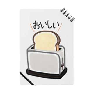 おいしく焼けた食パン Notes