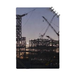 薄暮の建設現場 Notes
