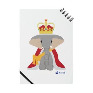 ゾウの王様 ノート