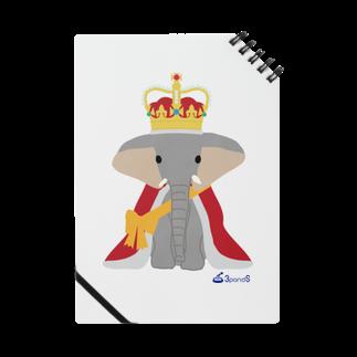 3pondSのゾウの王様 Notes