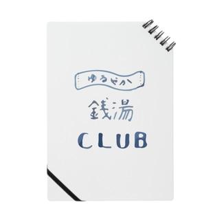 ゆるやか銭湯CLUB Notes