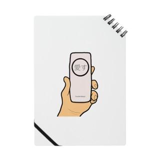 リモコン Notes