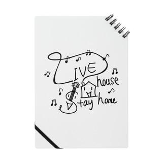 shino Notes