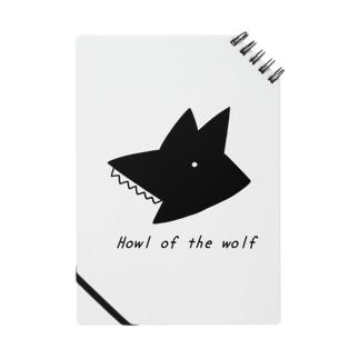 狼の遠吠え Notes