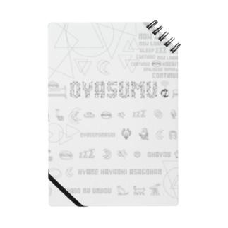DiGiTAL-OYASUMU.white Notes