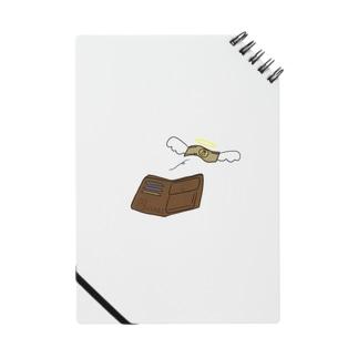 課金はほどほどに Notes