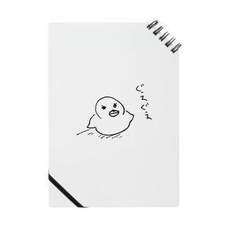 ぐえぐえ Notes