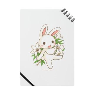 ゆりとうさぎ Notes