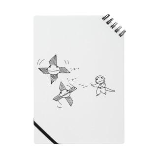 忍者サラマンダー Notes