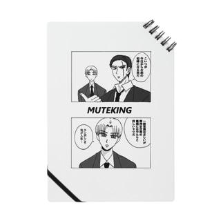 MUTEKING Notes