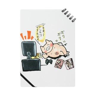 ダイエットをやめちゃった豚🐷 Notes
