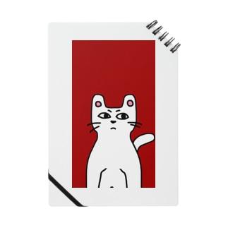 どこまでが猫なのか Notes