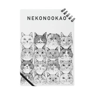 第7回同窓会/NEKONOOKAO/16CATS Notes