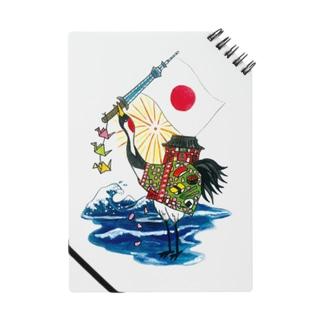 日本🇯🇵 Notes
