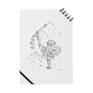 日本スケッチ🇯🇵✏️ Notes