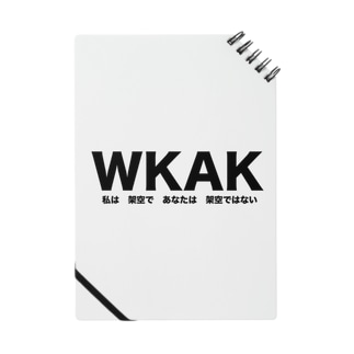 WKAK Notes