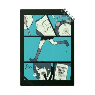 ダイスケリチャードの夏休み Notebook