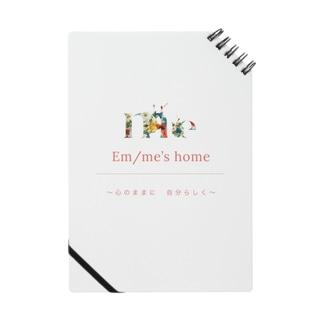 em/me's home 〜心のままに 自分らしく〜 Notes
